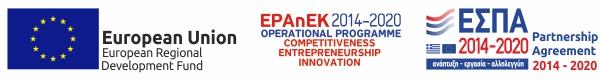 EPAnEK 2014-2020, Operational Programme Competitiveness, Entrepreneurship, Innovation